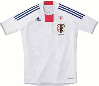 japan away World Cup Shirts: Official Merchandise